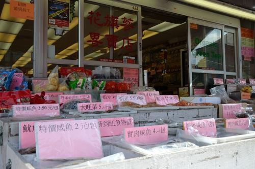 Étales dans Chinatown